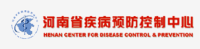 Logo Henan Provincial Institute of Tuberculosis Prevention and Control