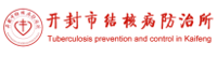 Logo Kaifeng City Institute of Tuberculosis Prevention and Control